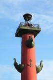 列彼得斯堡有船嘴装饰的俄国圣徒 库存图片