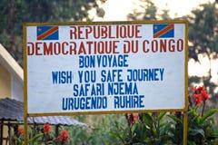 刚果民主共和国 免版税库存图片