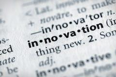 创新 免版税库存照片