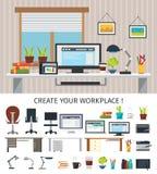 创造内部工作场所概念 向量例证