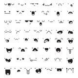 创造字符的套52不同片断doddle情感 免版税库存照片