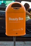 创造性的室外垃圾容器 免版税库存照片