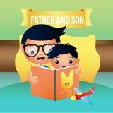 创造性的父亲和儿子例证设计传染媒介艺术商标 免版税库存图片