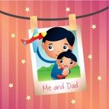 创造性的父亲和儿子例证设计传染媒介艺术商标 免版税库存照片