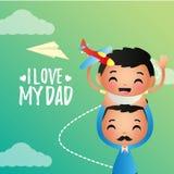 创造性的父亲和儿子例证设计传染媒介艺术商标 库存照片