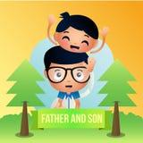 创造性的父亲和儿子例证设计传染媒介艺术商标 免版税图库摄影