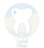 创造性的牙医商标 免版税库存图片