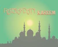 创造性的贺卡设计为圣洁月回教社区日有月亮和垂悬的灯笼的赖买丹月Kareem 免版税库存图片