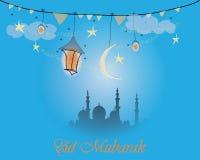 创造性的贺卡设计为圣洁月回教社区日有月亮和垂悬的灯笼的Eid穆巴拉克 免版税库存照片