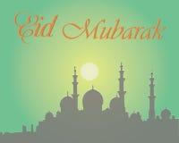 创造性的贺卡设计为圣洁月回教社区日有月亮和垂悬的灯笼的Eid穆巴拉克 库存图片