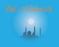 创造性的贺卡设计为圣洁月回教社区日有月亮和垂悬的灯笼的Eid穆巴拉克 库存照片