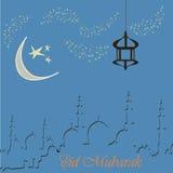 创造性的贺卡设计为圣洁月回教社区日有月亮和垂悬的灯笼的Eid穆巴拉克 免版税图库摄影
