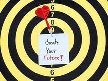 创造您的未来 免版税库存照片