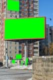 删去在城市的广告牌 图库摄影