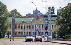 利佩茨克州RUSSIA-05 08 2015年 大厦税检查在革命正方形的利佩茨克州地区 库存图片