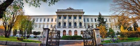 利沃夫州多科技国立大学 免版税库存照片