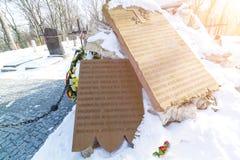 利沃夫州,乌克兰- 2017年2月14日:在坟墓1月1863反叛者小山的老雕象在利沃夫州,乌克兰Lychakivskyj公墓  官员 库存图片