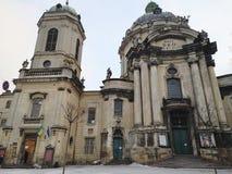 利沃夫州 免版税图库摄影