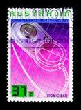 利用仿生学的耳朵,技术成就serie,大约1987年 免版税库存图片