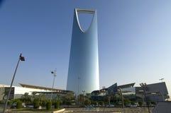 利雅得-10月21日:Al Mamlaka塔和周围在Octobe 免版税库存图片