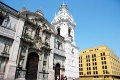 利马博物馆国民秘鲁 免版税库存图片