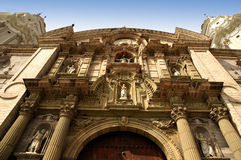 利马博物馆国民秘鲁 库存照片