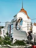 别墅巴塞罗那,一个异常的私有城内住宅现代样式 免版税图库摄影