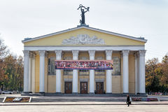 别尔哥罗德州戏曲剧院 俄国 免版税图库摄影