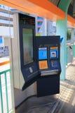到一个机器的票在轻便铁路 免版税库存照片