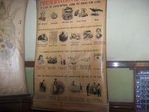 到历史的光亮博物馆的一次旅行 库存图片