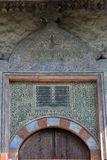 到麦加朝圣过的伊斯兰教徒Alibeg清真寺在特拉夫尼克,波黑 库存照片