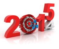 2014年到2015年企业目标 库存照片
