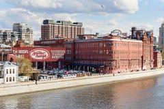 制作红色10月糖果店的前工厂在莫斯科 俄国 库存照片