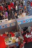 制造商Faire节日的人们 库存图片