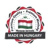 制造在匈牙利 优质质量 向量例证
