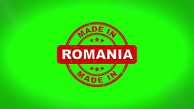 制造在罗马尼亚签署了盖印文本木邮票动画 向量例证