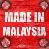 制造在马来西亚 免版税库存图片