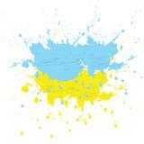 刷子乌克兰的被绘的抽象旗子 与难看的东西作用的手拉的样式例证,墨水和在白色飞溅 库存照片