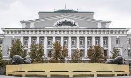 前修造安置了Th国家银行办公室  免版税库存照片