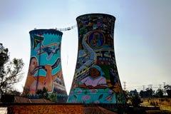 前发电厂,冷却塔,现在是基本跳跃的地方 免版税库存图片