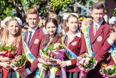 前响铃卢茨克第11年级高中14 29 05 2015晴朗的夏日 库存照片