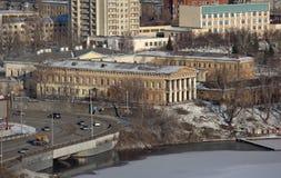 前工厂管理Demidov的大厦复合体  Nizhny Tagil 斯维尔德洛夫斯克地区 俄国 免版税库存照片