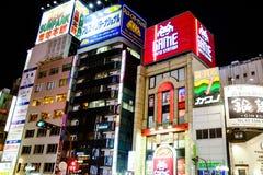 前政府大城市晚上路shinjuku东京 库存图片