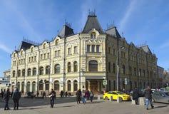 前有益的房子建造对命令,客商Maecenas Tretyakovs 免版税图库摄影