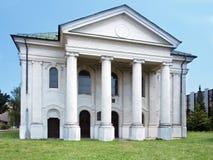 前犹太教堂在Liptovsky Mikulas 免版税图库摄影