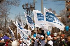 前进在庆祝游行的俄国岗位工作者 库存照片
