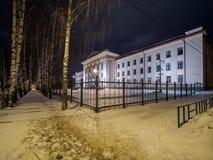 前铁路政府大楼 免版税库存图片