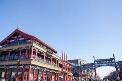 前门街在北京,中国 库存照片