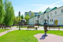 前阴险的人委员会现在的波洛茨克州立大学,对波洛茨克学生,白俄罗斯的纪念碑大厦复合体  图库摄影
