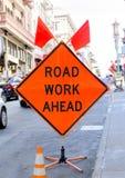 前面道路工程 库存图片